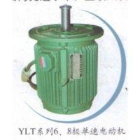 供应长期供应YLT、YLZ、YCL 、YCCL、YSCL防水冷却塔专用电机