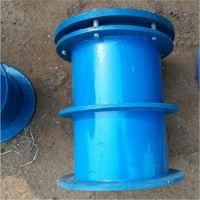 海畅清柔性防水套管、大口径防水套管 密封性能好