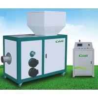 供应新型然生物质颗粒热风炉