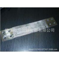 厂家直销镀锡铜编织带,编织铜软连接,导电带 铜编织 商家主营