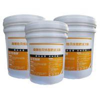 越秀防水涂料|科施顿|防水涂料价格量大从优