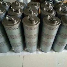 供应4448402日立200挖掘机液压油滤芯河北供货商销售