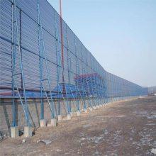 旺来金属板防风抑尘网 抑尘网厚度 挡风抑尘墙
