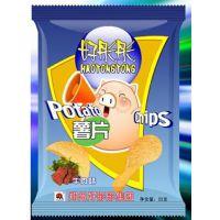 塑料包装袋制作_北京塑料包装袋_瑞耀包装(在线咨询)