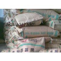 长期供应PP/燕山石化/B4808 透明级 耐高温 耐候