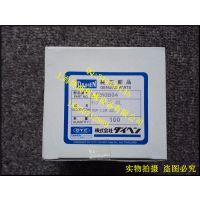 OTC焊机气保焊枪WT5000-SCD焊接机器人导电嘴L7250B04 L45/1.2