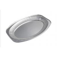 AC4250 一次性铝箔烤鱼盘锡纸酒店餐饮用纸 外卖盒子可印刷LOGO