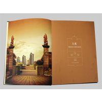 北京画册印刷报价(图)、高级画册印刷、海淀画册印刷