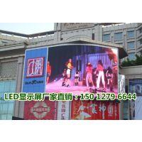 室内30平方P3/P4/P5全彩LED显示屏价钱