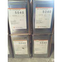 台湾中亚 水性颜料分散剂5040 填料分散剂 油墨分散剂 涂料分散剂