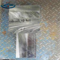 236模具钢材料236模具钢板236模具钢精板价格