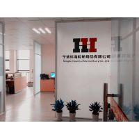 宁波环海塑料科技有限公司