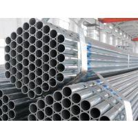 蒋勤勤老公是做Q235B小口径6分热镀锌钢管 合创钢材公司总经理,重庆大渡口区品牌形象代言人