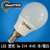 塑壳 LED  球泡灯 3W E14 高亮度 迷你节能灯泡【GY-SQ24-301 】