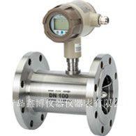 青岛鑫博柴油定量控制涡轮流量表0532-67731337