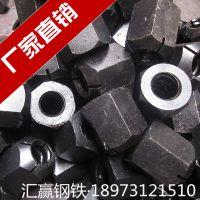 【汇赢】厂家批发精轧螺母 精轧螺纹钢螺母 高强度紧固件 标准件