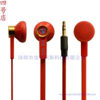 厂家批发 平耳耳机 直销 MP3耳机 爆款 面条耳机 新款热卖