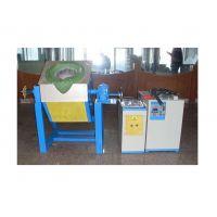 供应工业金属融化小型冶炼设备,熔炼炉设备厂家,熔化炉价格