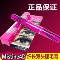 正品泰国进口Mistine4D纤长双头睫毛膏浓密卷翘防水不晕染化妆品