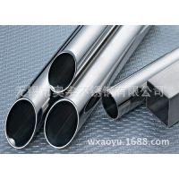 无锡奥宇批发销售高规格优质317L无缝不锈钢管各种规格不锈钢材