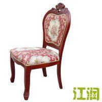 特价欧式仿古实木餐椅 酒店餐椅餐厅椅子 吃饭椅子快餐店布艺椅子