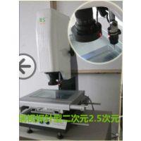 河北北京天津供应瑞视二次元影像仪 二次元测量仪 2.5次元 三坐标测量机厂家直销发货全国