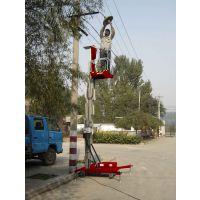 供应升高4米 6米 8米升降机 海口市铝合金升降平台