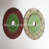 灿燊磨料磨具 高腾花叶轮 页片 耐磨磨碟 优质花页轮 各规格批发
