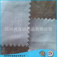2015年新款全麻涂彩金 高档皮革布料 专业定制 外贸出口