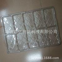 大量应吸塑托盘5.5寸苹果手机套吸塑周转托盘 深圳宝安厂价直销