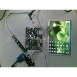 """群创7""""AT070TN83 V.数字屏及液晶驱动板"""