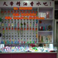 精油香水,香水吧加盟,散装香水批发,浙江香水厂家