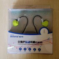 运动耳机 立体声运动耳机 跑步耳机
