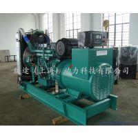 供应贵阳柴油发电机组20~2000kw价格,厂家