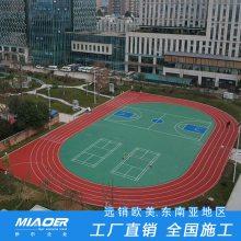 上海学校操场塑胶跑道,杨浦塑胶操场跑道地坪哪里有卖的