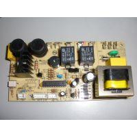PCB抄板设计,深圳宏力捷安全可靠