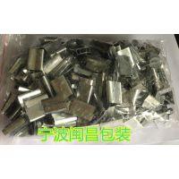 【优质厂家】宁波直供pet塑钢带 塑钢扣批发 塑钢扣价格