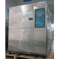 液体冷热冲击试验箱试验执行标准要求
