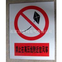 禁止合闸有人工作标牌 pvc塑料标牌 电力安全警示牌 厂家制作标牌