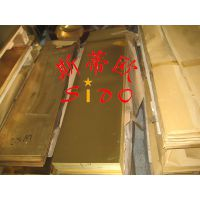 供应苏州CuNi30Mn1Fe铜合金,价格,铜棒