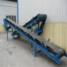带大料斗传送机 平板输送机厂家定做A88兴运直销角铁传送带 槽型托辊物料输送机图片A88