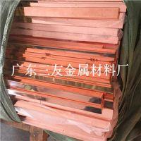 8*80 10*100*6米软态T2红铜排/紫铜卷带 卷条批发