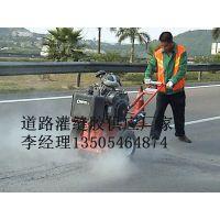 邯郸市道路灌缝胶生产厂家在各省市的销售点