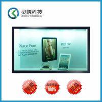 厂家供应12-84寸LCD透明屏透明液晶屏透明屏幕透明液晶显示屏