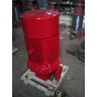 55KW立式多级消防泵XBD13.7/20电动厂家直销。