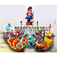 旋转海盗船 机械小飞机系列 儿童游乐项目 4臂