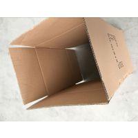 特思纸品包装制品厂专业生产各种规格的纸箱,各种进出口纸箱,环保纸箱,大尺寸纸箱,小盒纸箱.