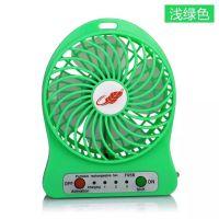小风扇批发厂家 小风扇生产厂家 深圳工厂出货可混批款式
