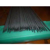 林肯锦泰低氢焊条JL-507,锦泰焊条E5015
