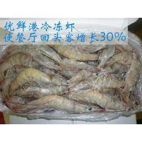 进口海鲜批发|冷冻海鲜批发|西安海鲜批发市场